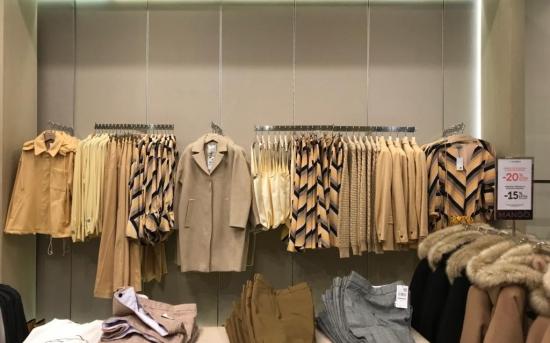 Tendências de moda de Paris e Milão serão apresentadas no Espaço da Moda